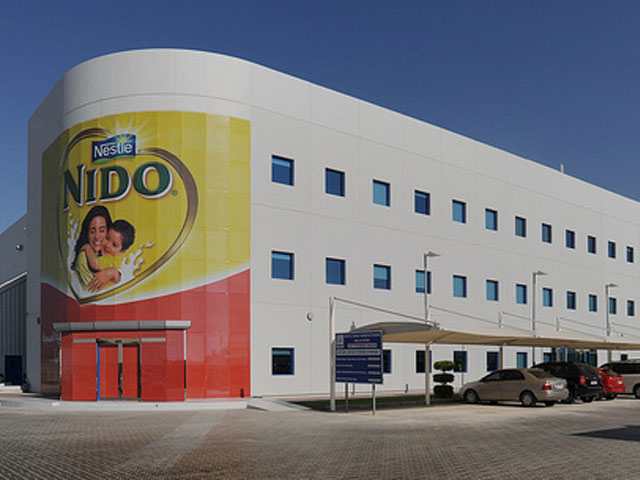 Nestle Dubai Factory