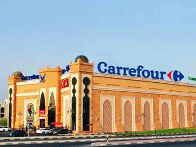 Carrefour Hypermarket at Ras Al Khaimah