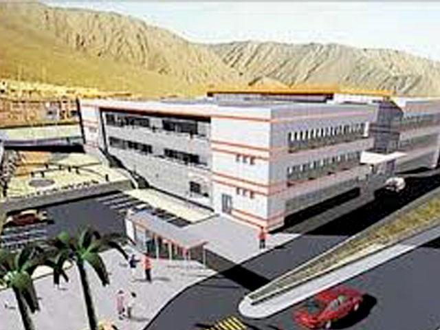 Copiapó Hospital