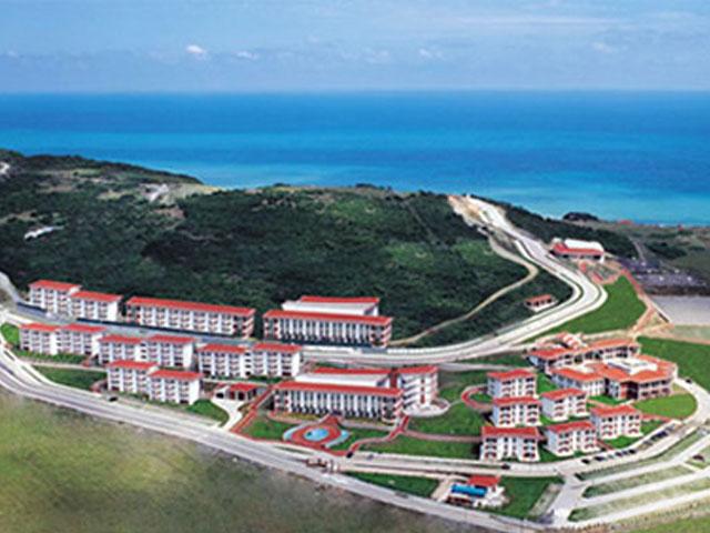 Isik University