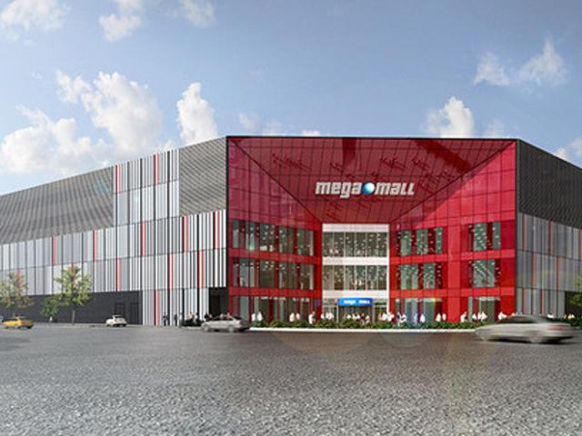 Mega Mall Sofia